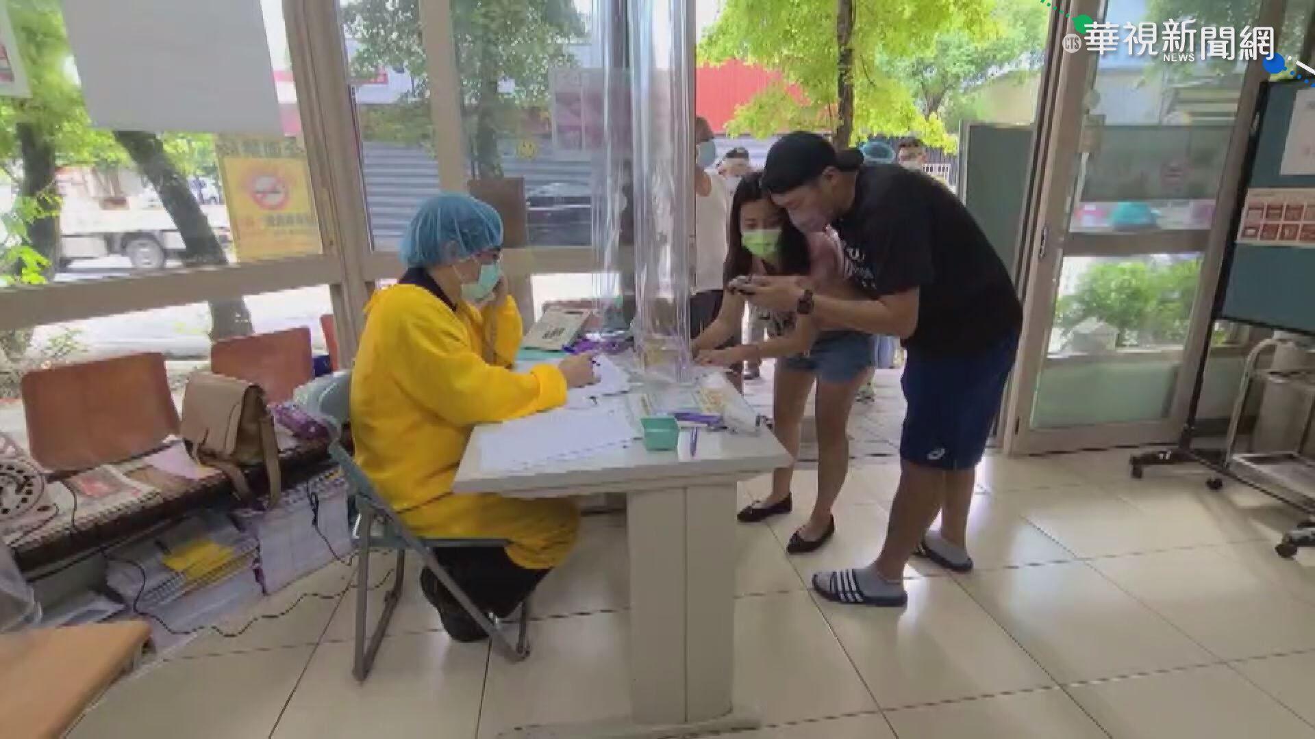 宜蘭疫苗殘劑預約額滿 4幸運兒完成接種