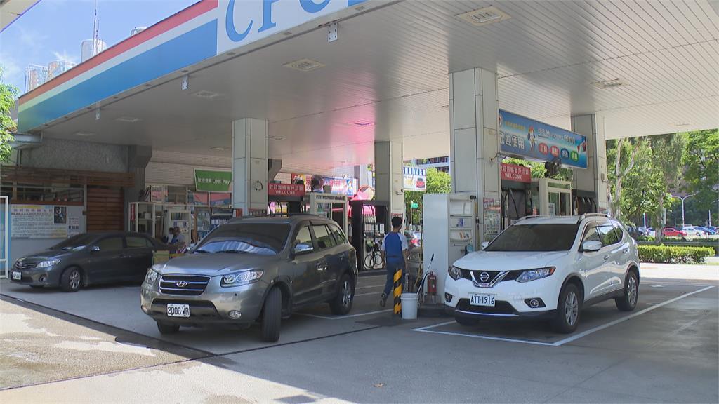 油價將連七漲! 92汽油每公升逼近28元大關
