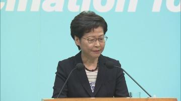 林鄭赴京期間李家超署任行政長官 行政會議周二休會