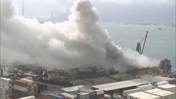 青衣鐵廠二級火焚燒三小時仍未救熄 暫無人受傷