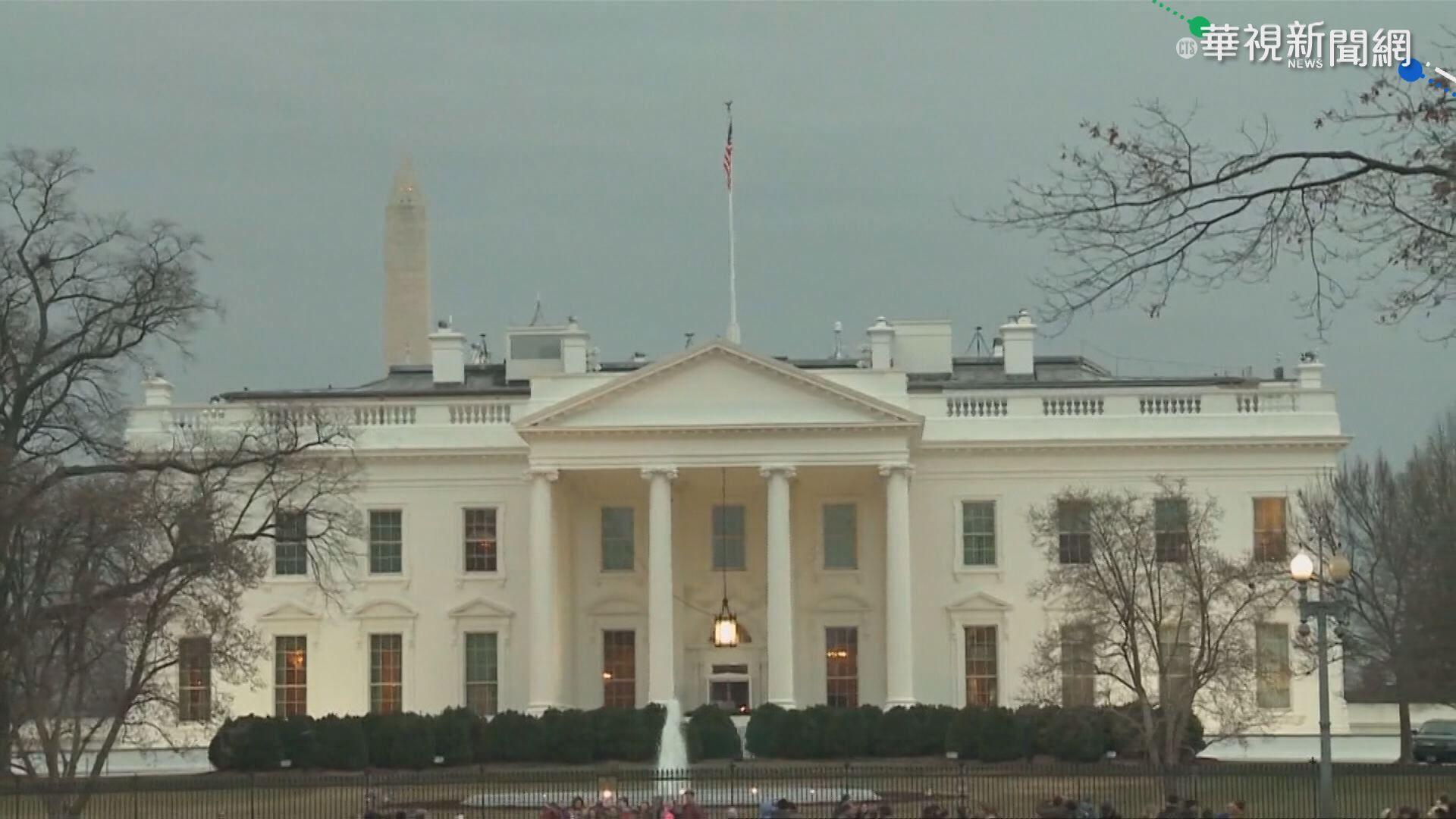 TIFA明復談 白宮:持續強化台美關係