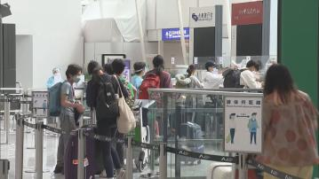 本港周四起禁英國客機來港 有人為趕限期前返港搶購機票