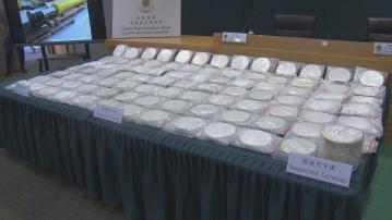 海關空運貨物檢110公斤懷疑可卡因 巿值1.3億元