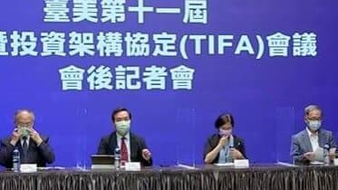 台美TIFA復談 政院:續談疫苗授權代工