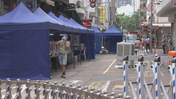 香港仔利港中心完成強檢 無發現確診個案