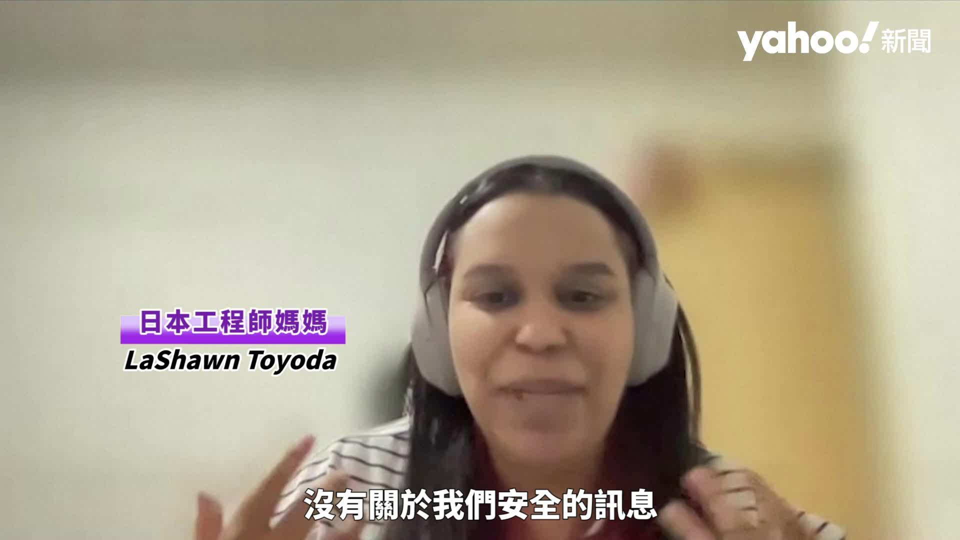 擔心日本移民打不到疫苗 工程師媽媽建19種語言資料庫助攻預約