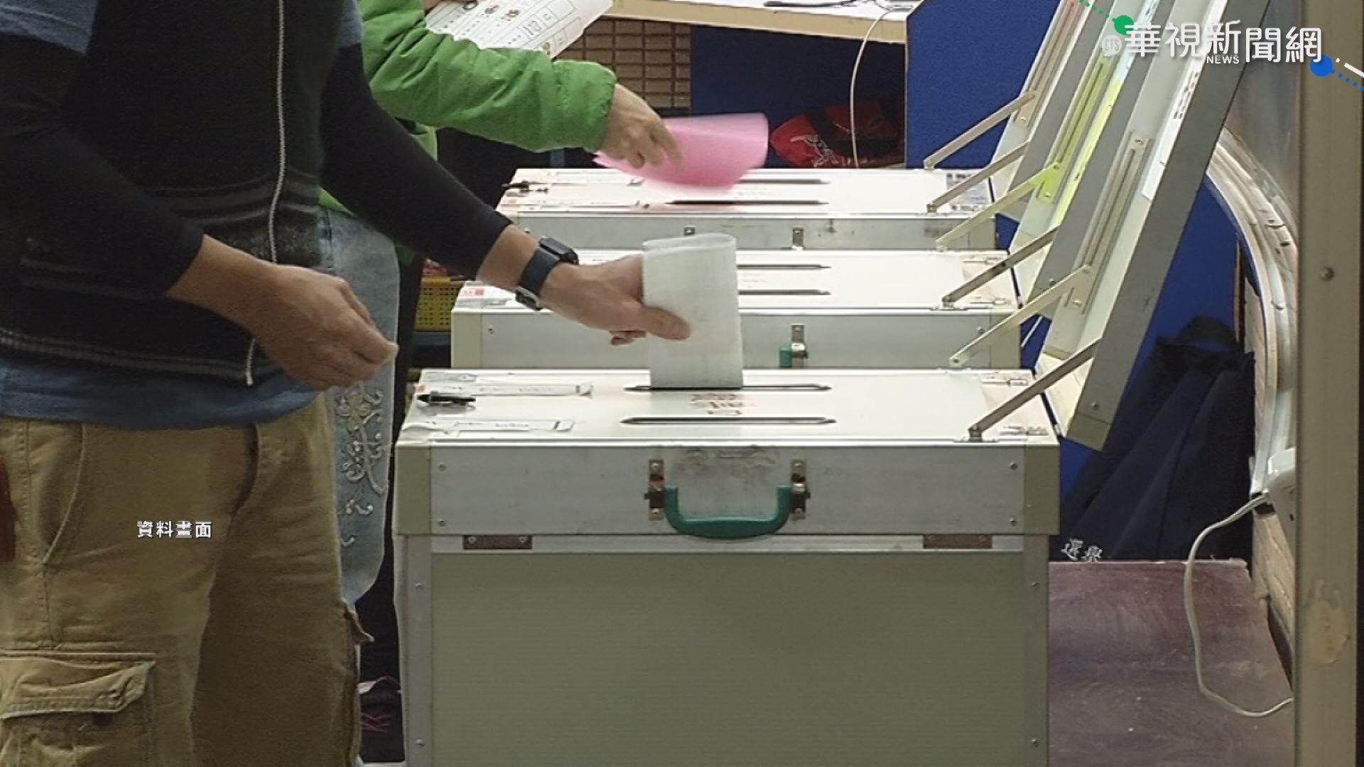 4公投延!綠駁陰謀論 藍擬推不在籍投票