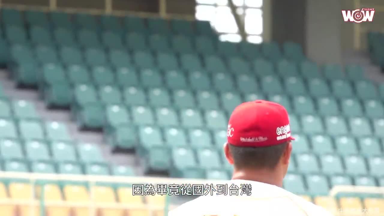 《棒球》揮別旅外之路 回台重新啟程—胡智為 呂彥青 吉力吉撈·鞏冠