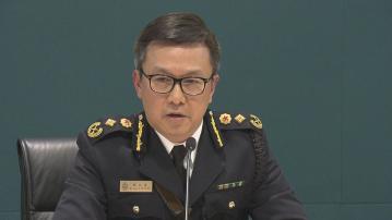 五個紀律部隊首長譴責英雄化襲警行為