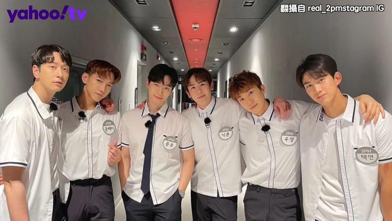 玉澤演約2PM成員出演《文森佐》 自己卻做這種事 宋仲基都說話了XD