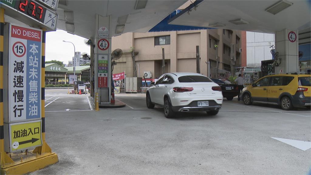 油價狂漲「中油、台電年終4.4個月」 藍營諷:同島不同命?