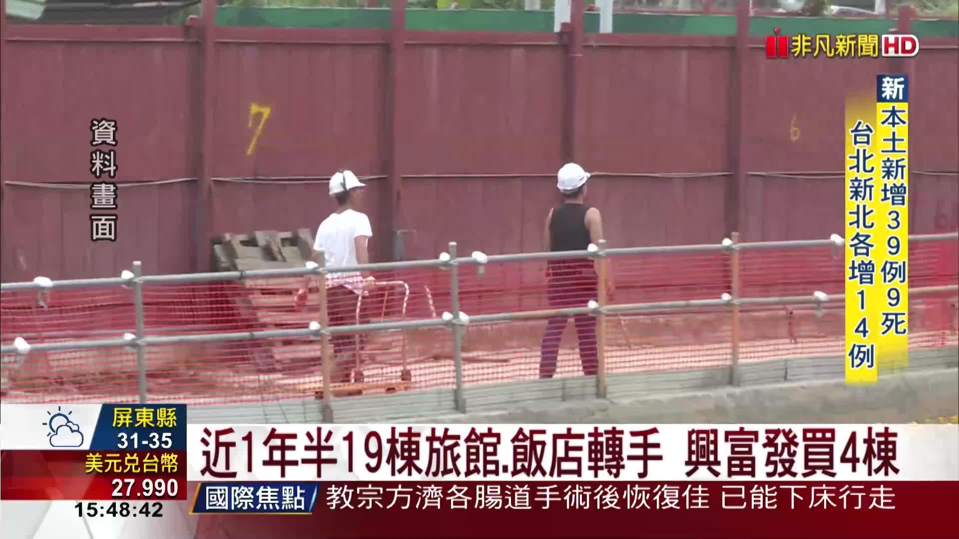 中石化重啟亞灣區標售案 底價27.4億起跳