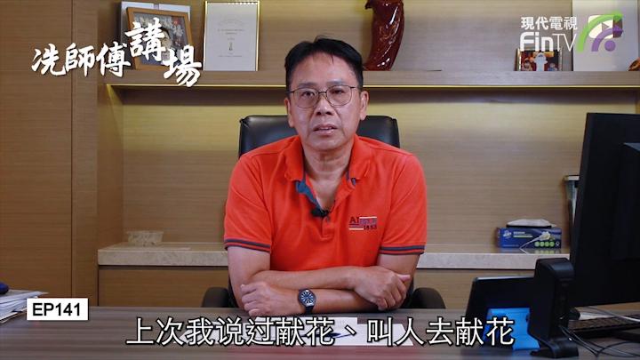 冼國林:任何形式直接或間接宣揚恐佈主義均違反國安法,必須嚴懲