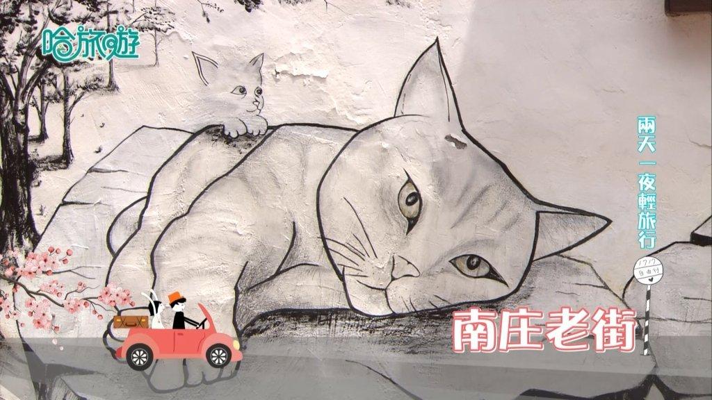 《哈旅遊》跟著我們遊遍全台灣 一起來當有錢人 住紅磚屋!