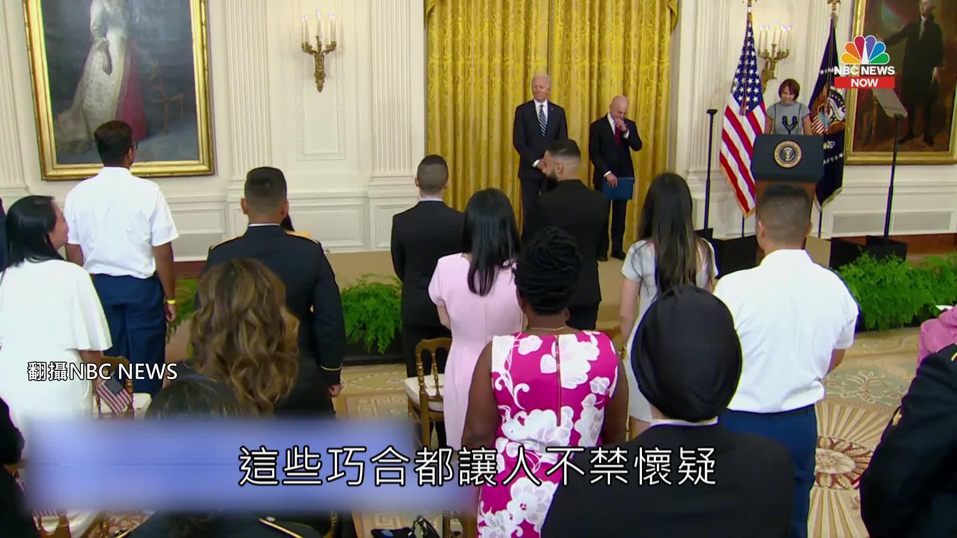 白宮認「放台國旗」是無心之過 拜登一週兩次刺激北京!? 鏡週刊