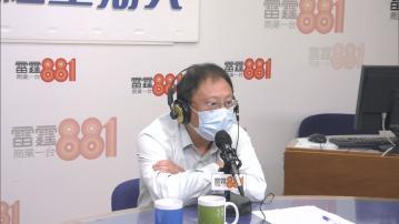 曾浩輝:科興疫苗對變種病毒預防能力或稍低 惟接種好處多於壞處