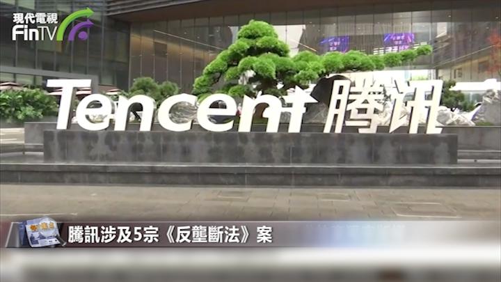 騰訊獲批準收購搜狗股權!低迷的股價有望反彈了嗎?