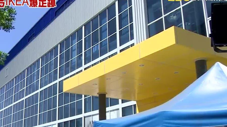 內湖IKEA、好市多有確診足跡 市府通知暫停營業消毒