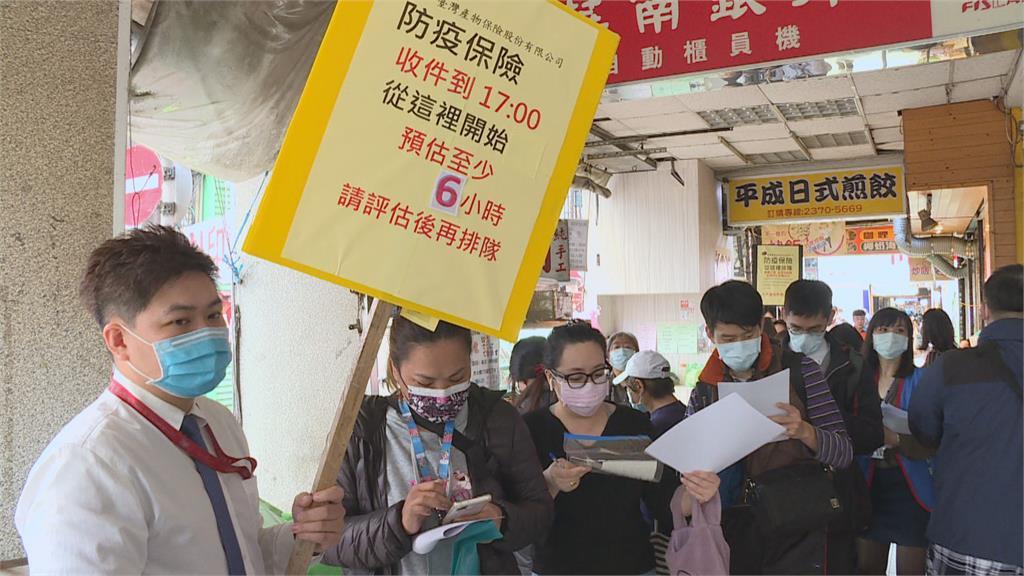 疫情延燒2個月 防疫保單理賠金破10億