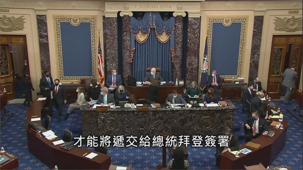 美國抗中「老鷹法案」 通過 將正名「台灣代表處」