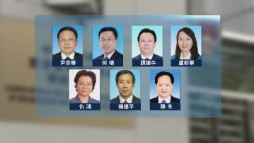 外交部:外國無權干涉香港事務 將視美方舉措回應