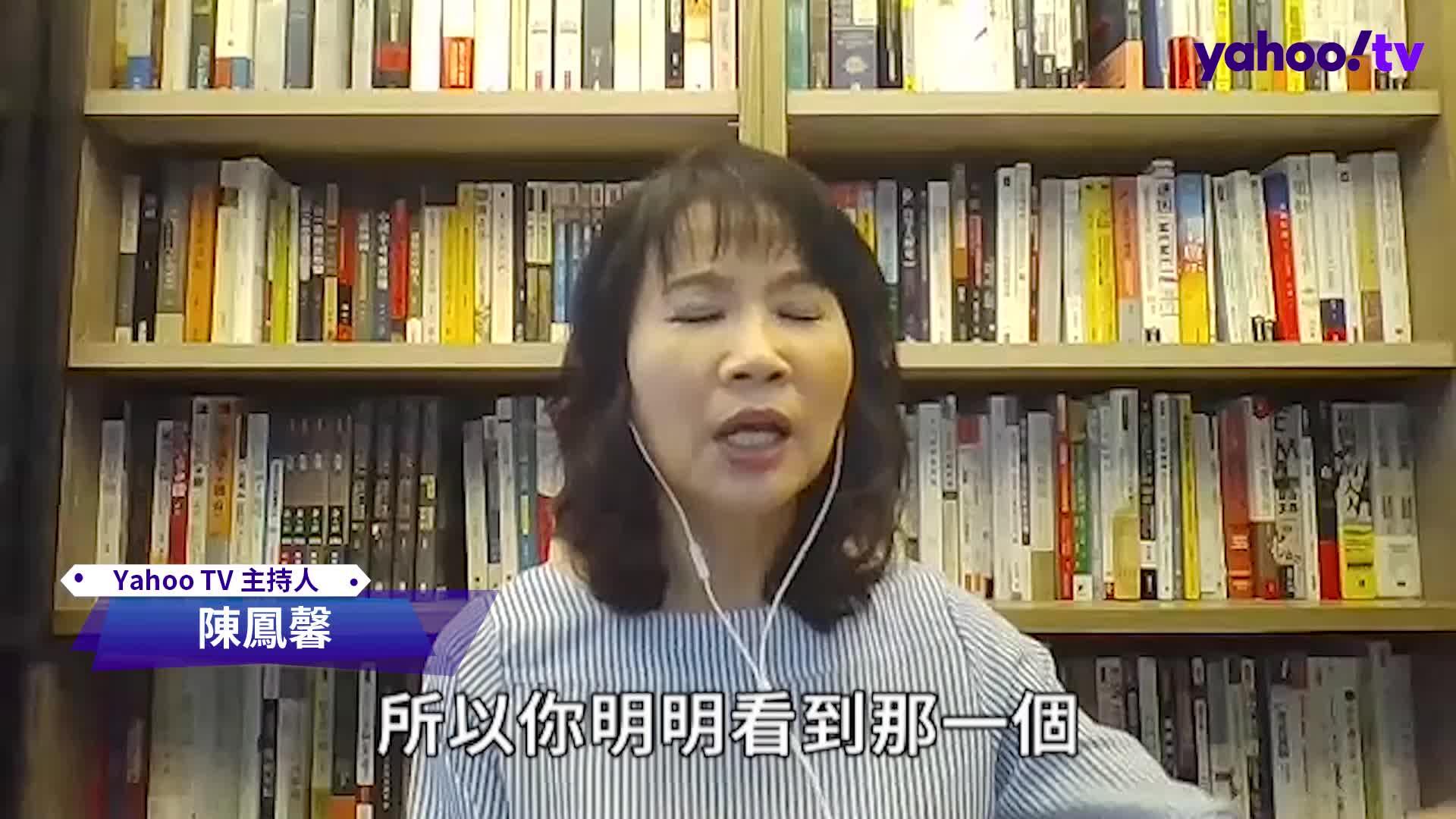 中國大陸突降存款準備率! 陳鳳馨:歐美亞面對疫情不同調將影響未來經濟復甦力道!