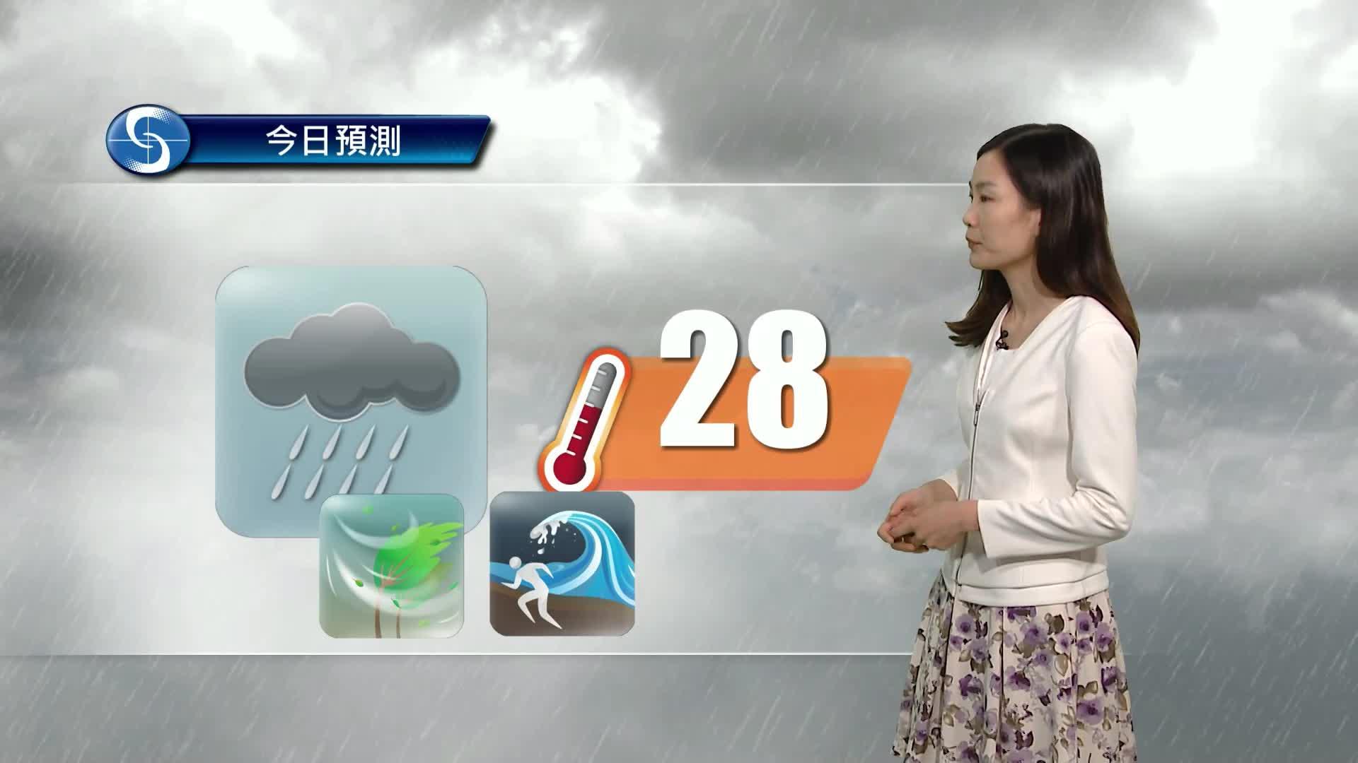 早晨天氣節目(07月20日上午7時) - 科學主任李鳳瑩