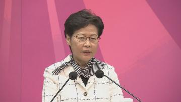 【最新】林鄭:香港前景非常好 移民僅屬市民個人考慮