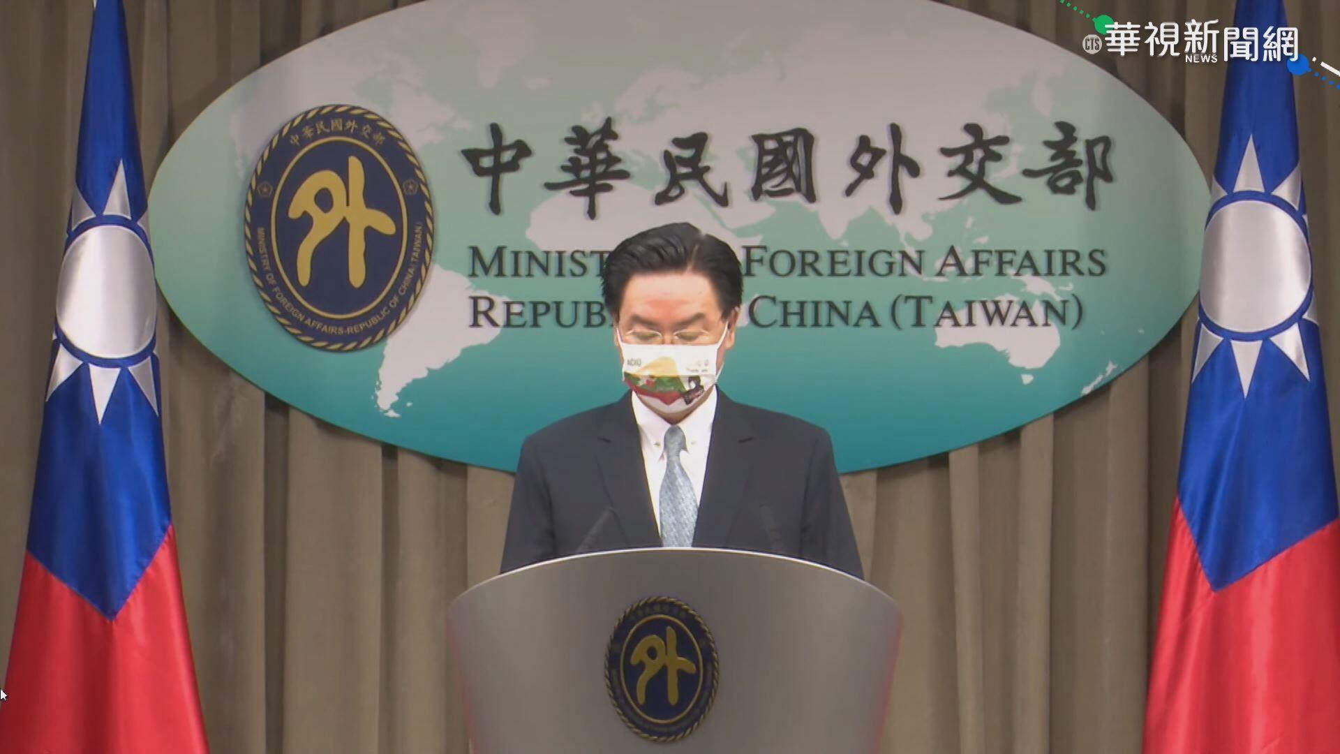 立陶宛將設台灣代表處 中邦交國首例!