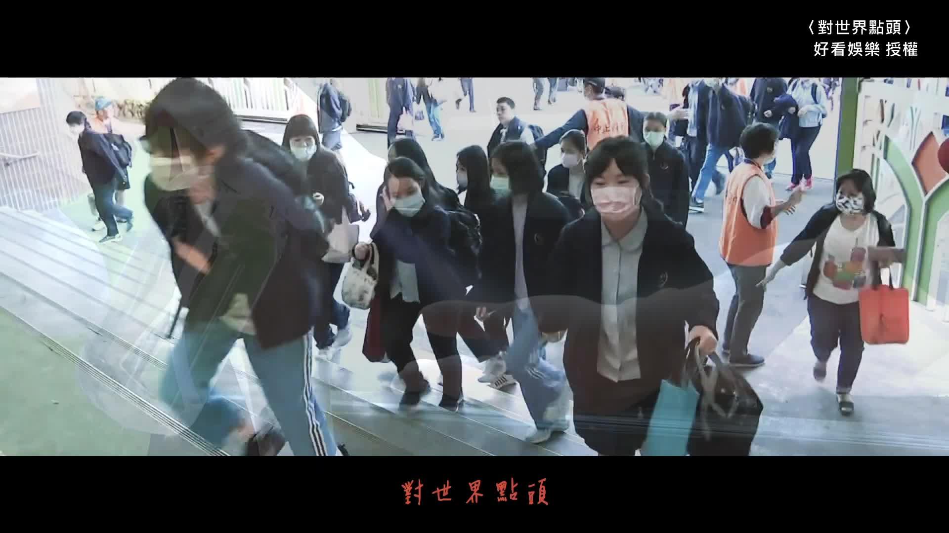 《全明星》抗疫合唱 27道星芒獻聲為台灣打氣|鏡週刊