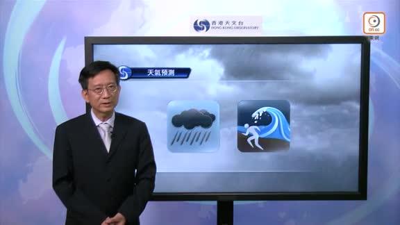 查帕卡遠離港風力減弱 天文台改發1號波 黃雨警告取消