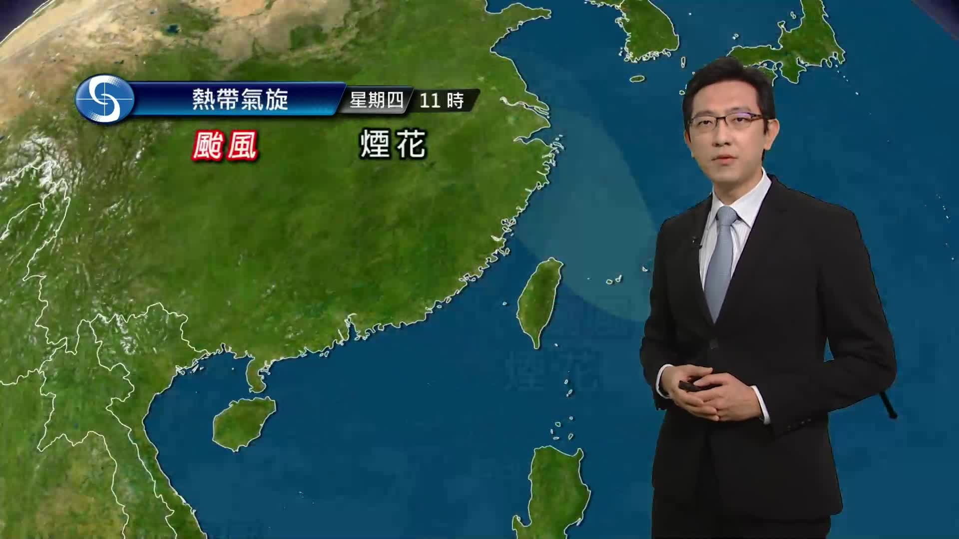 早晨天氣節目(07月22日上午7時) - 科學主任楊威龍