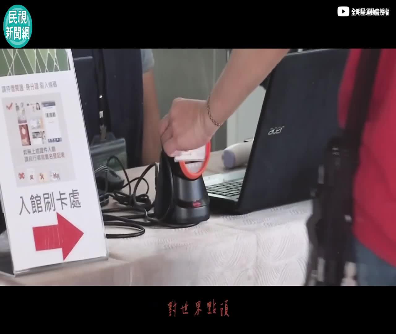 影/江宏傑率《全明星》齊唱防疫歌 為台灣打氣