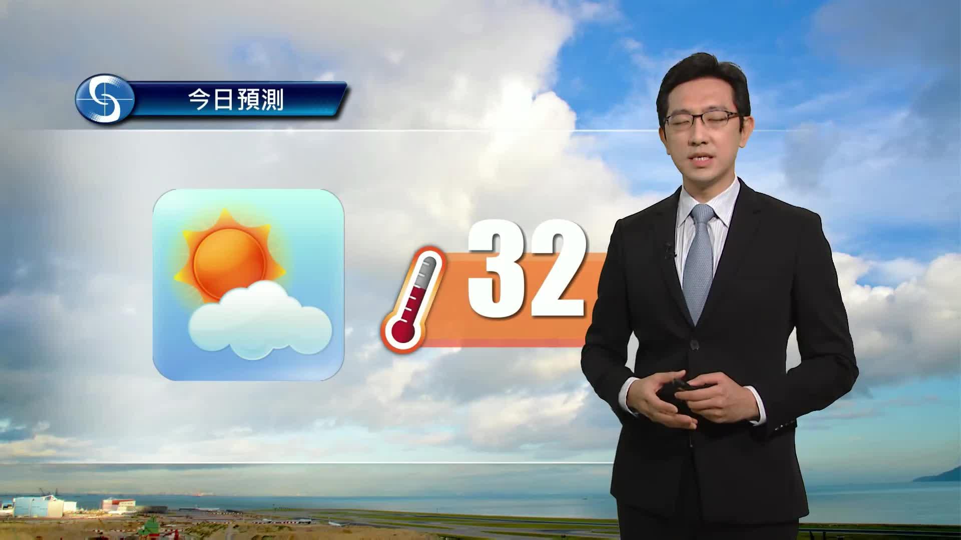 早晨天氣節目(07月22日上午8時) - 科學主任楊威龍