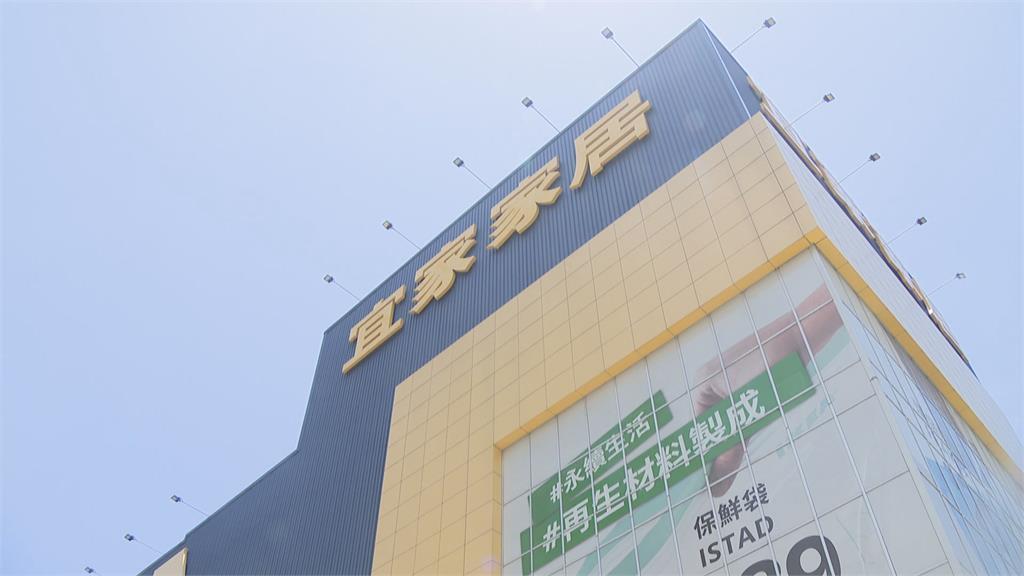 爆主管返馬來西亞確診 IKEA高雄店停業大消毒