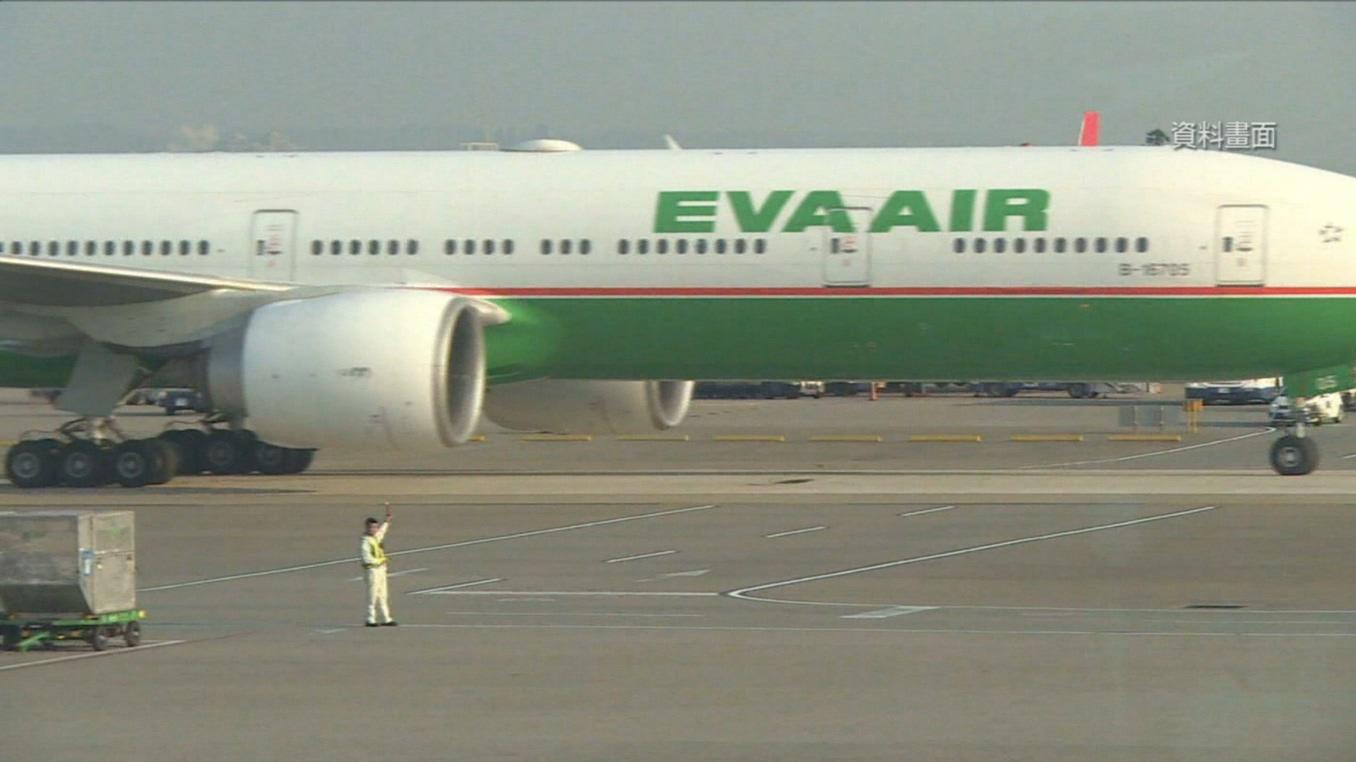 返鄉包機生變?! 130位印尼台商錯愕另覓航班