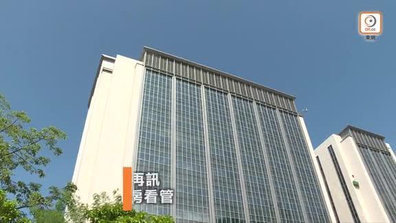 蘋果日報4高層涉違國安法今提堂 還押至9.30再訊