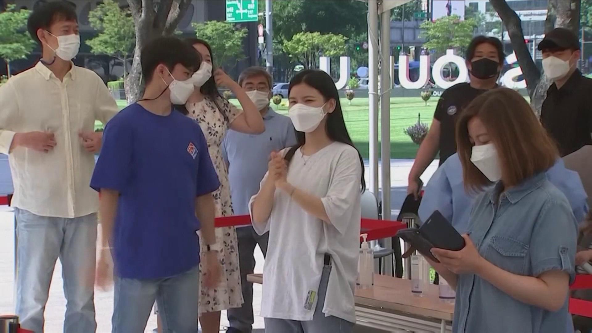 南韓+1842例「又破紀錄」! 首都圈4級警戒恐延長