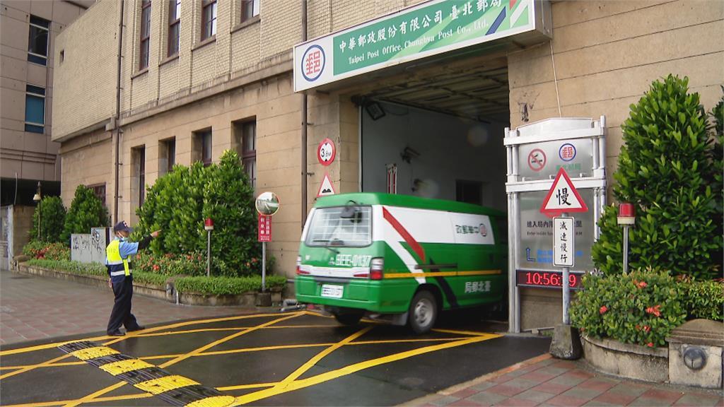 中華郵政再傳確診 內勤員工身體不適PCR陽性