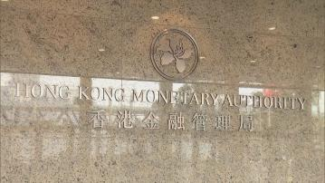【金管出手】彭博:銀行重新考慮提供恒大樓盤按揭