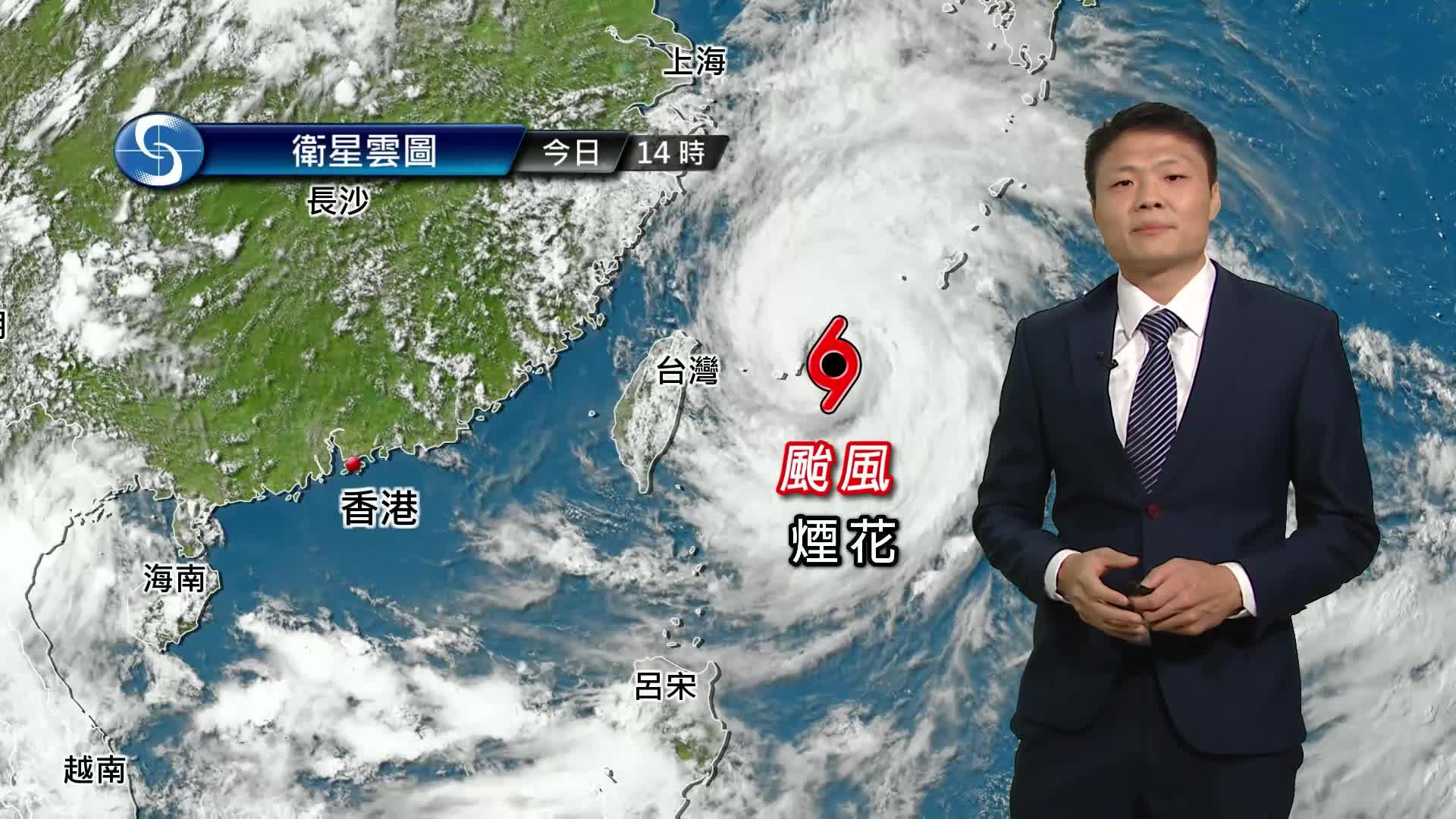 黃昏天氣節目(07月23日下午6時) - 學術主任李智鴻