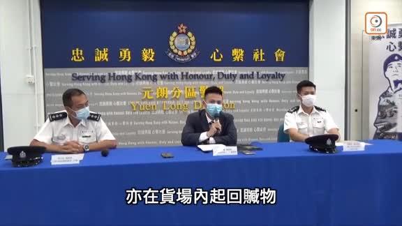警元朗破車內盜竊集團涉16案 拘6人包括3名南亞假難民