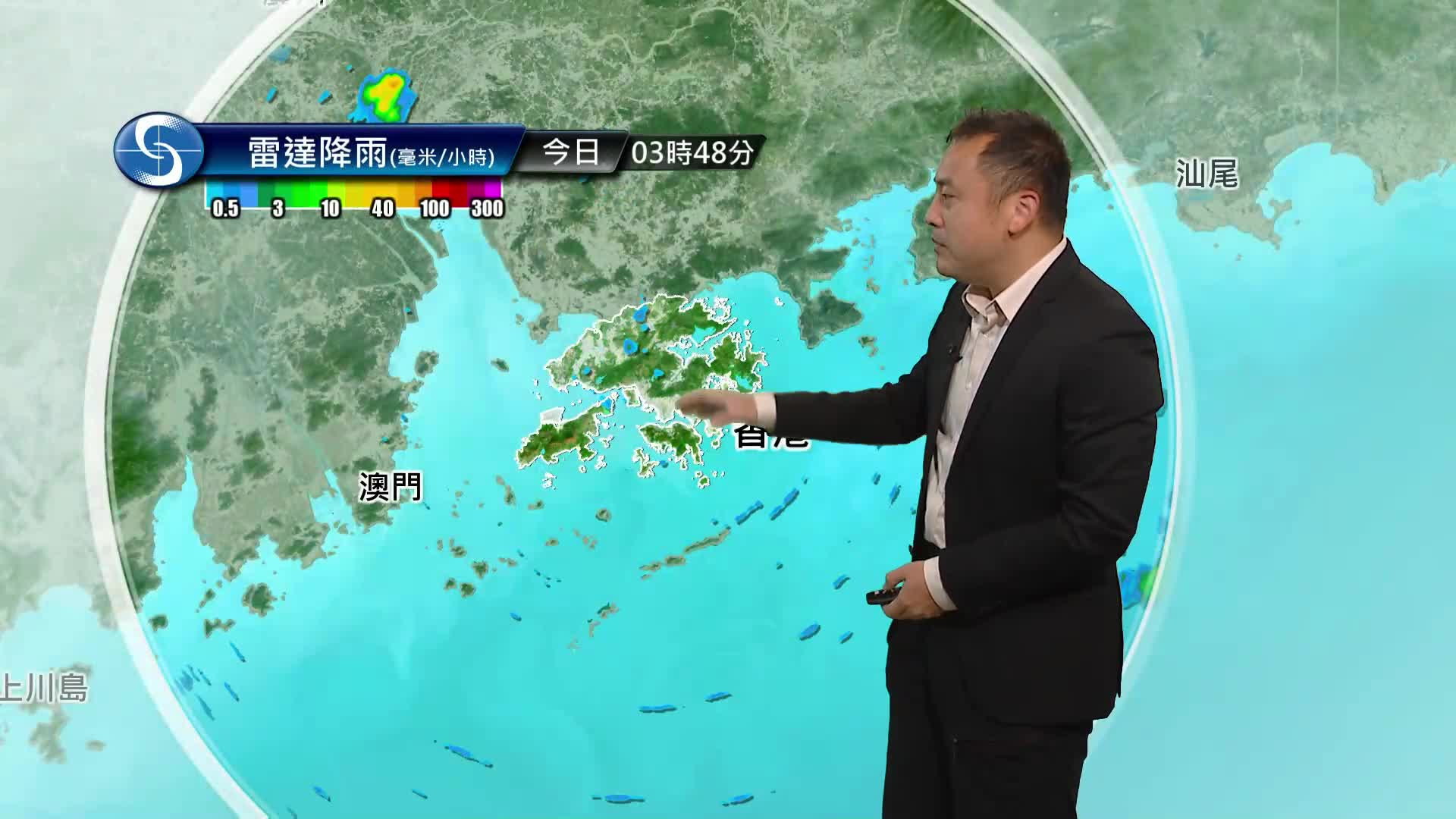 早晨天氣節目(07月24日上午7時) - 科學主任沈志泰