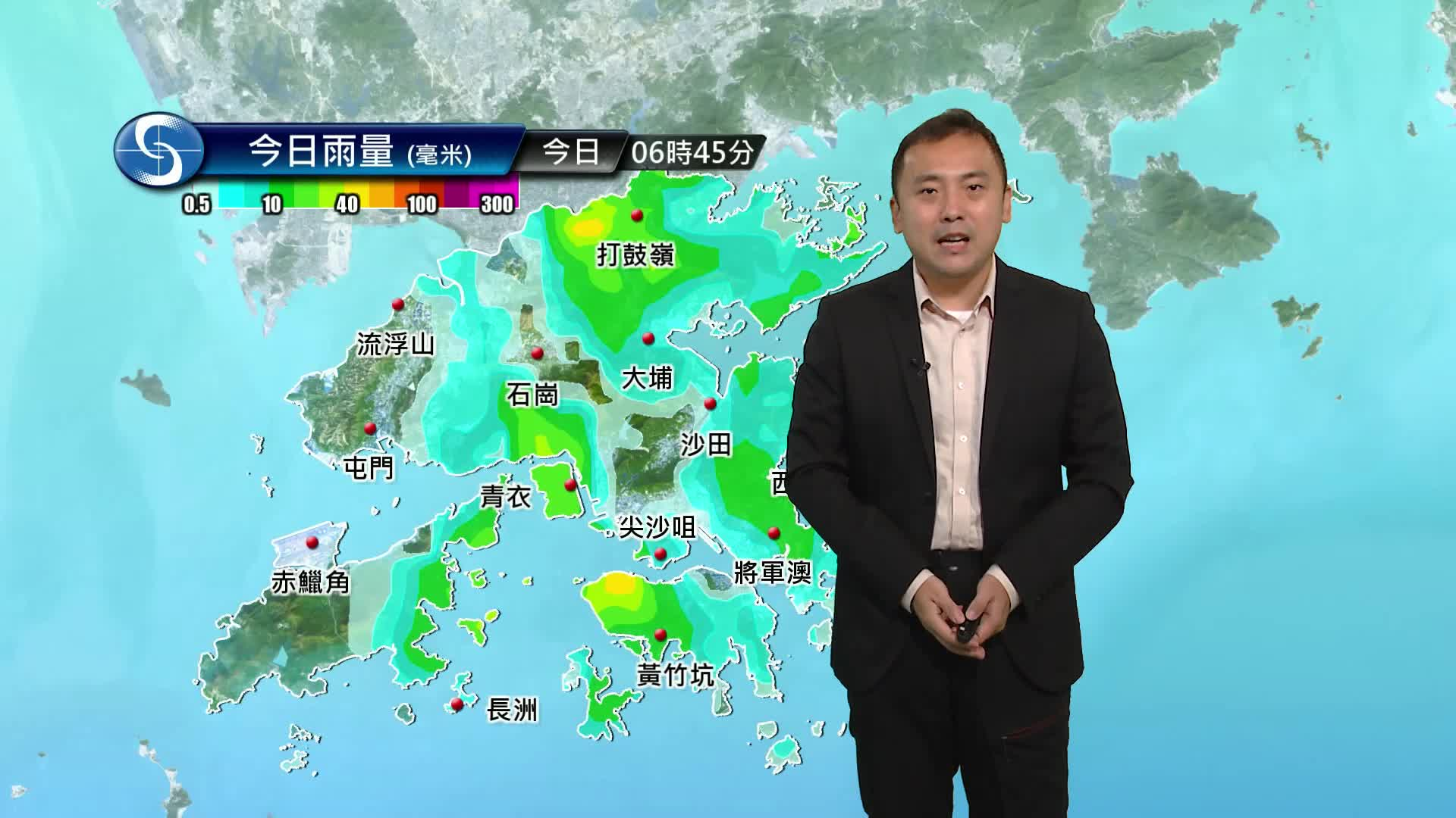 早晨天氣節目(07月24日上午8時) - 科學主任沈志泰
