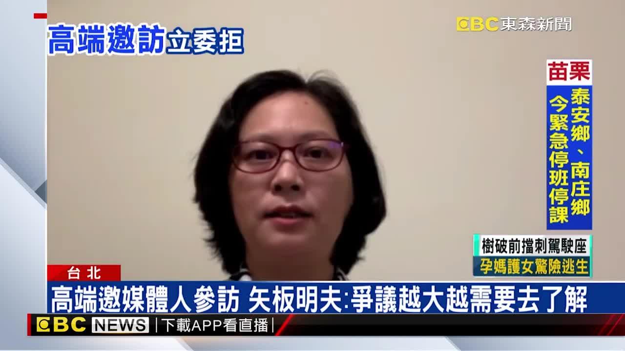 高端邀立委、媒體人訪視 賴香伶詫異:沒執政黨立委去?
