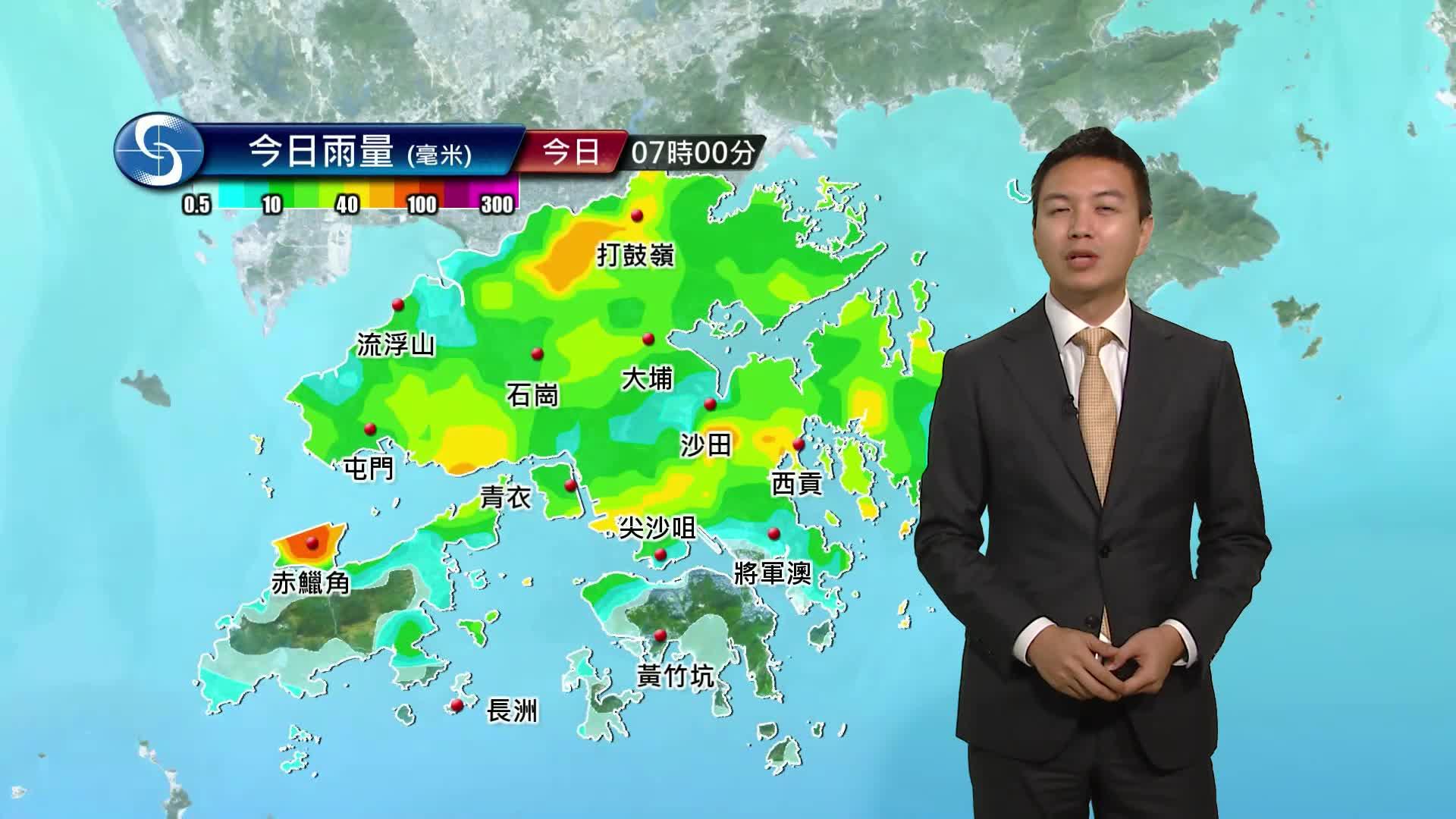 早晨天氣節目(07月25日上午8時) - 科學主任蔡子淳