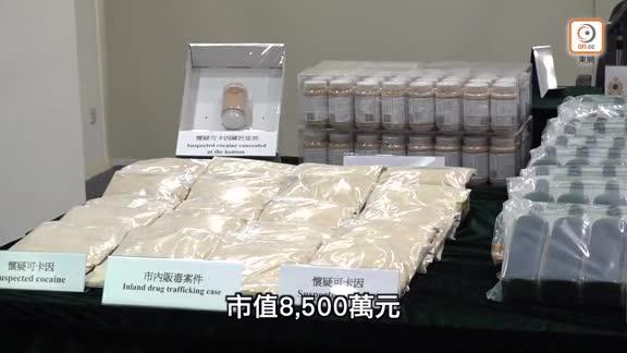 海關13日連破3毒案 檢2.3億港元毒品