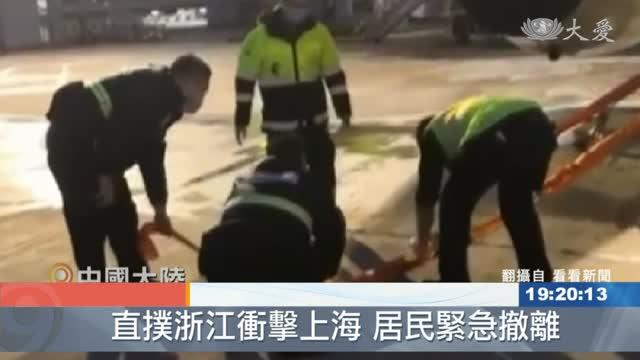 暴雨之下颱風襲 中國大陸防汛部署繃緊神經