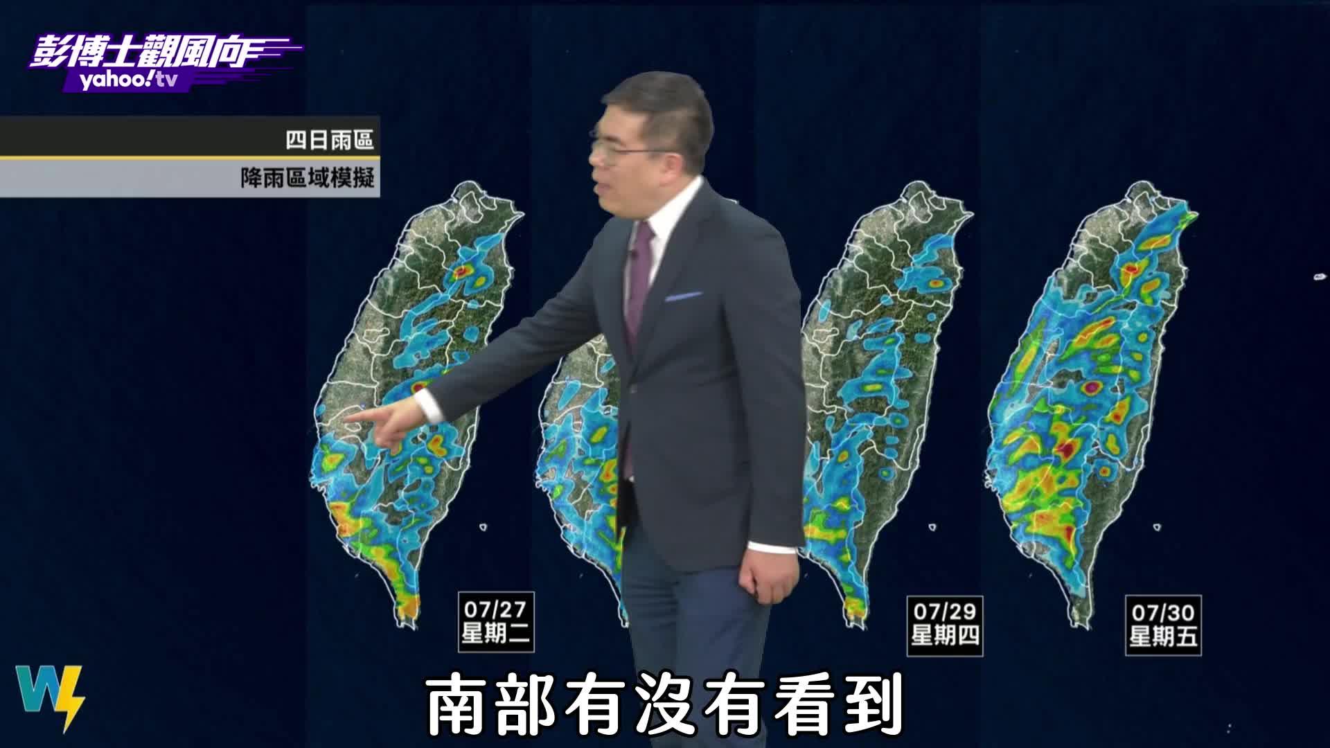 烟花颱風遠離 台灣南部受西南風影響降雨一週
