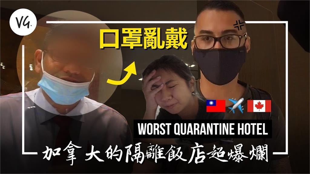 影/加國防疫旅館驚見大蟲 網看傻:台灣市場卡贏